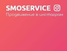 Обзор сервиса SMOSERVICE / СМОСЕРВИС